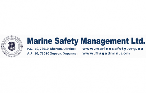 "Services on the Development of the Set of Ships Specific Documentation ""Maritime Cyber Risk Management"""